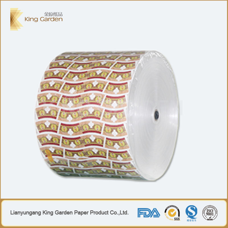 China wholesale PE coated cup paper for use
