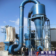 Limestone Grinding Machine/Limestone Grinding Mill/Powder Making Mill Grinder for Limestone