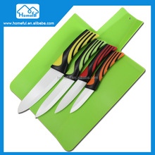 4 pcs colorful ceramic knife with cutting board