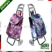 high quality shopping trolley bag colorful practical promotion eva trolley luggage