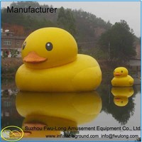 PVC 0.65MM giant inflatable yellow duck