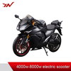100% Zero Pollution scooter moped/motorbike/electric motorcycle