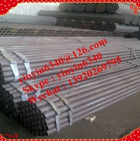 structural tubing,steel tube corporation,steel tube industrial leading company