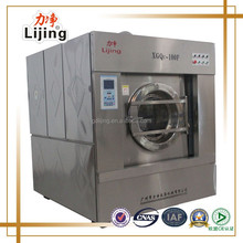 50kg Industrial Washing Machine used Laundry Equipment for Sale