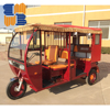 MAINBON 200CC water cool petrol engine CNG rickshaw motorized tricycle