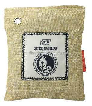 Moso bamboo charcoal Air Purifying deodorizer Bag made in china
