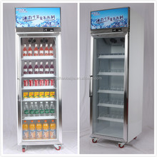 Supermarket commercial upright display refrigerator freezer with -18~-22 degree for ice cream seafood