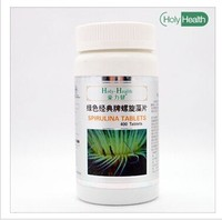 OEM China Wholesale Health care food best price of spirulina tablet