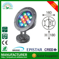 china underwater led pool lights wholesales price 12V