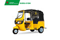 DUDU oil motorized tricycle