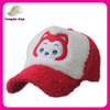 wholesale cute fleece winter sport caps 6 panel american made baseball caps