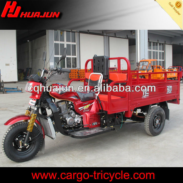 two passenger seats 3 wheel motorcycle/promotional car/advertising car
