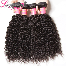 factory price 8a grade wholesale virgin hair vendors looking for hair weave distributors