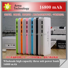 Power Bank 16800mAh External Battery Charger Backup Battery Charger for all smartphone