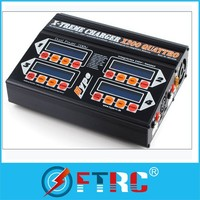 HYPE RC TREME CHARGER X200 QUATTRO quad battery Charger for NiMH/NiCD/Li-PO/Li-Fe/SLA