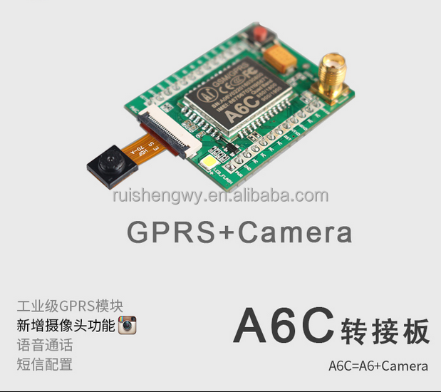Smart Electronics GPRS module GSM module A6C  Camera Functionwireless data transmission adapter plate