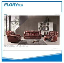 2016 fashion recliner sofa recliner sofa chair on sale in italian real leather+PVC #F2142