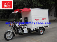 Hot selling 200cc van tricycle use for cargo