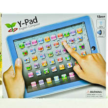 touch pad language english ABC children learning machine with light