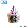 /product-detail/pasmo-design-ice-cream-paper-cup-60740950381.html