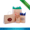 Custom printed paper shopping bag&brown kraft paper bags with handle
