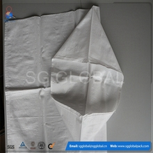 Alibaba China 50kg white woven polypropylene flour sack for sale