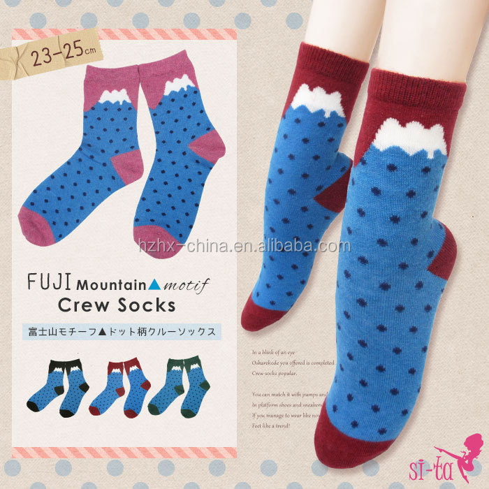 design your own fashion cotton sock pretty women