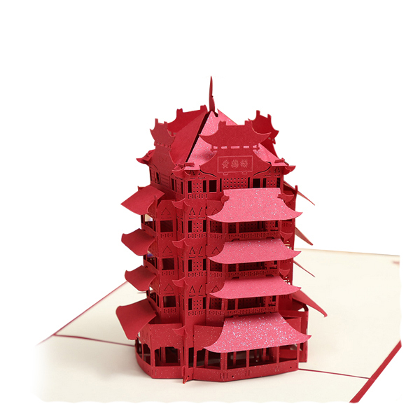 Chinese paper cutting Yellow Crane Tower 3d souvenir <strong>card</strong>