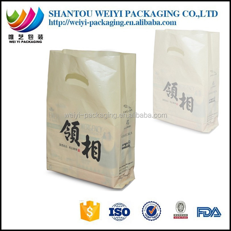 Supermarket custom pe ldpe hdpe packaging handle bags /shopping plastic bag