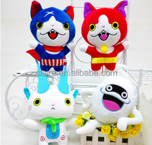 custom lovely kids plush toys for crane machines