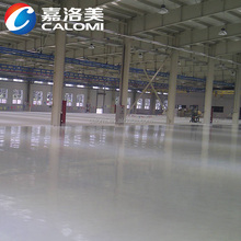 Hot Selling Paint Stone Hard Industrial Liquid Anti-static Epoxy Floor Coating