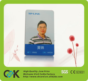 Alibaba Gold Supplier white pvc id cards for CMYK printer