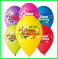 12 inches happy birthday balloon