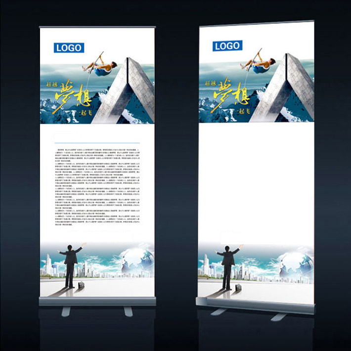 High quality custom roll up banner design wide screen roll up banner