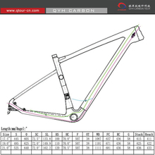 carbon fiber mountain bike frame M03