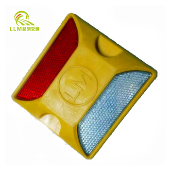 LED road stud wired solar road stud indicator light
