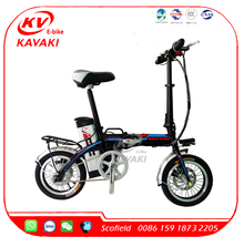 2016 portable electric bike/electric bicycle/mini folding e-bike/ebike