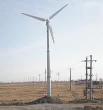 hot sales 1000w power generator/wind turbine system/horizontal axis wind turbines