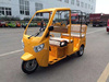 800W 1000W PASSENGER TAXI ELECTRIC TRICYCLE