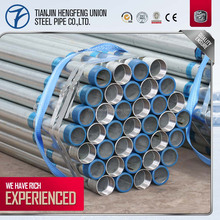 factory price rigid galvanized carbon steel pipe