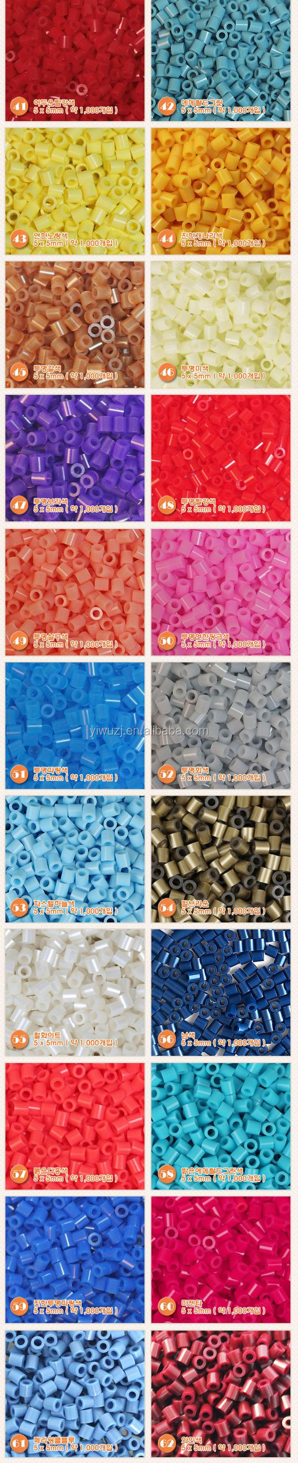 High Quality Kids Plastic Educational DIy hama Perler Beads Toy Kit photo pearls