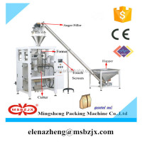 Factory price new design JX027 Automatic baby food powder gusseted pouch packing machine