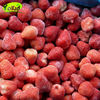 freezing strawberries manufacturer frozen fruits pass BRC safe good price