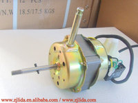 Korea Stand Electrical Fan Motor (Manufacturer)
