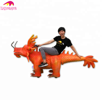 KANO-256 Theme Park Amusement Equipment Dragon Scooter