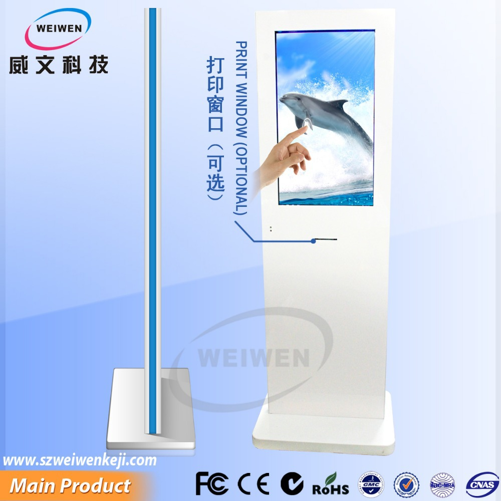32 inch floor standing interactive lcd with lg wide screen touch function a4 kiosk printer