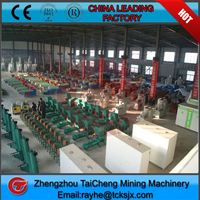 coco charcoal briquette production line process from China best