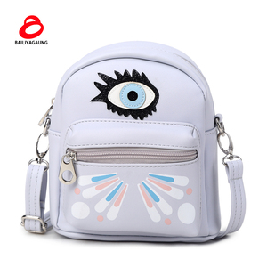 2018 China wholesale small korean fashion for sale waterproof backpack bag PU leather women with high quality ladies
