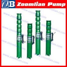 QJ centrifugal submersible pump price/name brand pumps