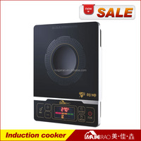Hot sale product commercial national ceramic cooktop cover